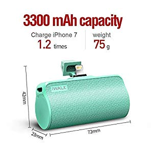iwalk-3300mah-portable-compact-built-in-connector-docking-external-battery-pack-power-bank-charger-compatible-2.jpg